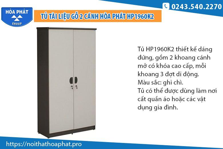 Tủ tài liệu 2 cánh Hòa Phát HP1960K2