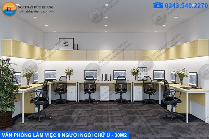 Bố trí bàn làm việc 8 người ngồi văn phòng 30m2 hình chữ U