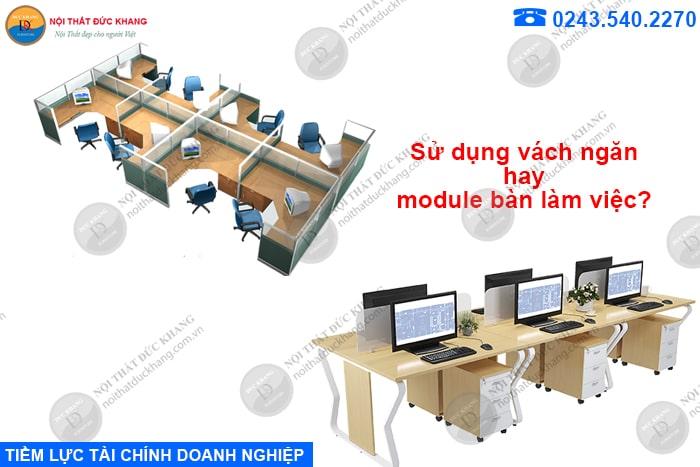Bố trí bàn làm việc 8 người ngồi văn phòng 30m2 dựa vào tiềm lực tài chính