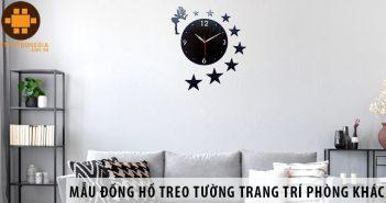 Gợi ý một số mẫu đồng hồ treo tường trang trí phòng khách đẹp