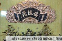 3 Mẫu hoành phi câu đối thờ gia tiên đẹp đáng mua tại Thành Phát